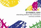 Symbolism presents Standing Before The Unknown